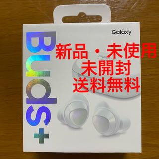 Galaxy - 【新品】Galaxy Buds+ ワイヤレスイヤホン