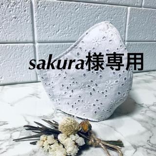 ♦️ハンドメイド♦️お花とリーフ♦️ひ〜んやりインナーマスク(その他)