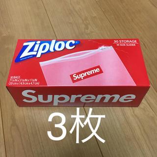 シュプリーム(Supreme)のシュプリームジップロック(日用品/生活雑貨)