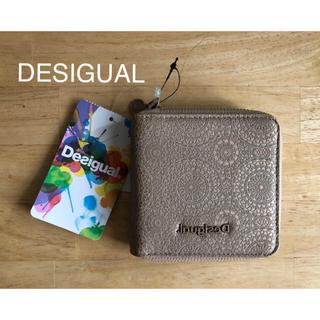 DESIGUAL - 新作♪新品タグ付☆DESIGUAL デシグアル 折り財布 シャンパンゴールド
