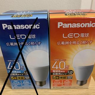 パナソニック(Panasonic)のパナソニック Panasonic LED電球 新品未使用(蛍光灯/電球)