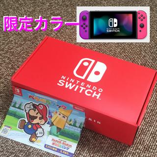 Nintendo Switch - Nintendo Switch 本体 限定カラー ネオンパープル ネオンピンク
