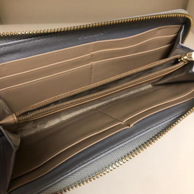 Furla(フルラ)のFURLA L字ファスナー 長財布 水色 レディースのファッション小物(財布)の商品写真