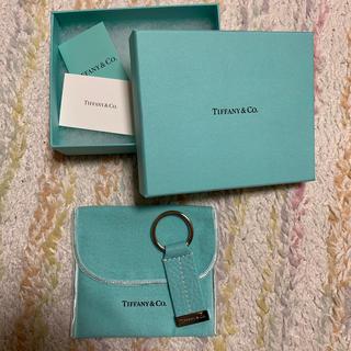 ティファニー(Tiffany & Co.)のTiffany& Co. キーリング(キーホルダー)