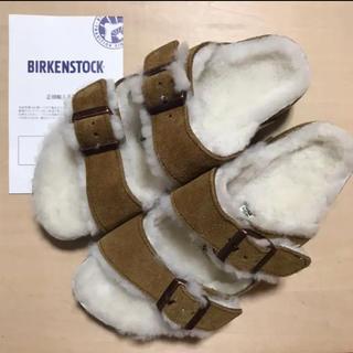 ビルケンシュトック(BIRKENSTOCK)の新品 BIRKENSTOCK ARIZONA ムートン ボア スウェード(サンダル)