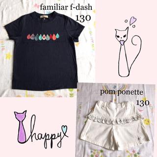 pom ponette - ポンポネット ショートパンツ パンツ ホワイト 130 かわいい 夏