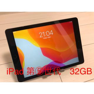 アイパッド(iPad)のiPad  第 5 世代 Wi-Fi +Cellular 32GB  #089(スマートフォン本体)