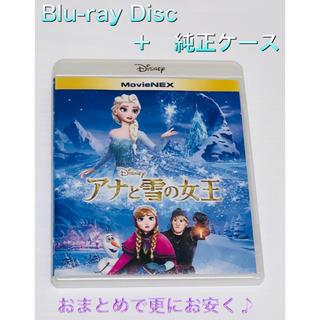 Disney - まとめてお得☆★アナと雪の女王 『Blu-ray+正規ケース』★☆ディズニー