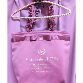 Maison de FLEUR - 美品♡ピンク♡フリルトートバッグ