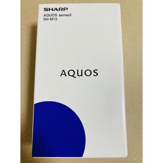 SHARP - 【新品未開封】SHARP AQUOS sense3 ライトカッパー SH-M12