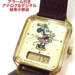 アルバ(ALBA)の超希少 アラーム付き デジタル&アナログ ミニーマウス腕時計 セイコー新品 新品(腕時計)