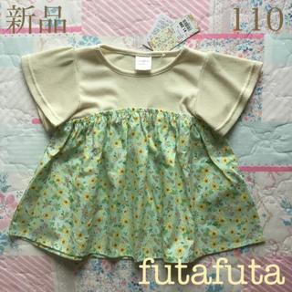 futafuta - futafuta  フタフタ 半袖  切替 Tシャツ 110 新品 タグ付き