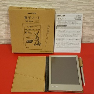 SHARP - SHARP 電子ノート WG-S30-T