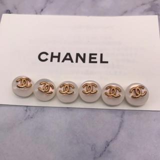 シャネル(CHANEL)のCHANELボタン 6つ(各種パーツ)