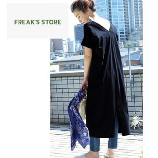 FREAK'S STORE - FREAK'S STORE フリークスストア Tシャツ ワンピース