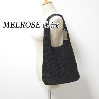 メルローズクレール(MELROSE claire)のメルローズクレール ease■ポリエステル編みバッグ 黒(かごバッグ/ストローバッグ)