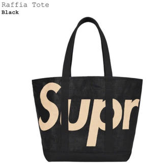 Supreme - supreme raffia tote 黒 black