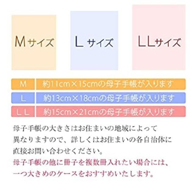 mikihouse(ミキハウス)のMIKI HOUSE ミキハウス 母子手帳ケース 新品 Lサイズ キッズ/ベビー/マタニティのマタニティ(母子手帳ケース)の商品写真