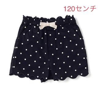 petit main - リボン付き裾スカラップショートパンツ、120、ネイビードット