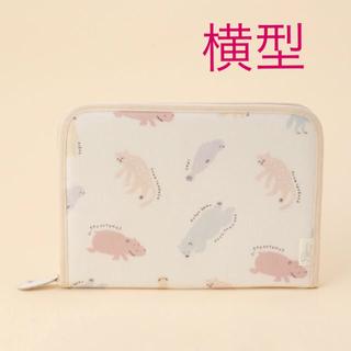 gelato pique - ジェラートピケ  旭山動物園 横型 母子手帳ケース