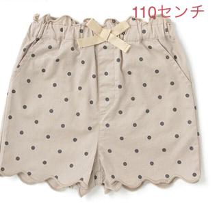 petit main - リボン付き裾スカラップショートパンツ、110、ベージュドット
