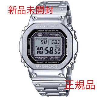 G-SHOCK - G-SHOCK GMW-B5000D フルメタルシルバー