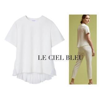 ルシェルブルー(LE CIEL BLEU)のLE CIEL BLEU シースループリーツTEE(カットソー(半袖/袖なし))