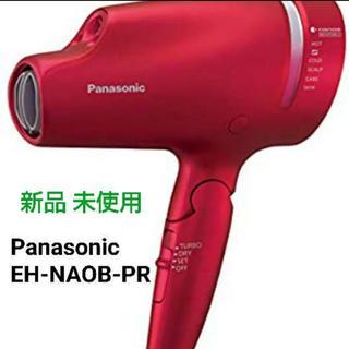 Panasonic - Panasonic ヘアードライヤー ナノケアEH-NA0B-RP