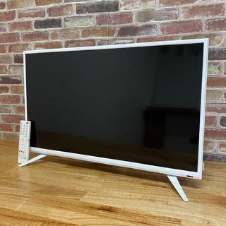 2017年製! 32型 液晶テレビ ハイビジョン ATTV321SBK