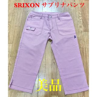 スリクソン(Srixon)の2日間限定値下げ【美品】SRIXON スリクソン ゴルフ  L サブリナパンツ (ウエア)