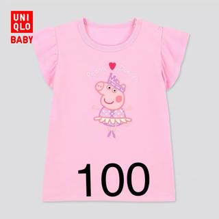 UNIQLO - ペッパピッグ ユニクロ Tシャツ 100