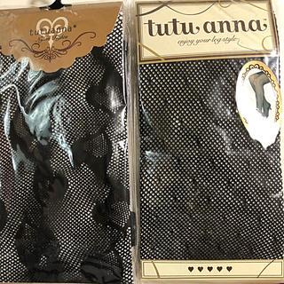 チュチュアンナ(tutuanna)のタイツ(タイツ/ストッキング)