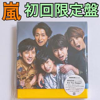 嵐 - 嵐 Are You Happy? 初回限定盤 CD+DVD 美品! 大野智