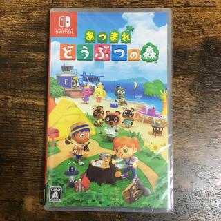 Nintendo Switch - 【新品未使用】あつまれどうぶつの森