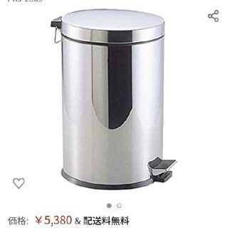 【⠀美品⠀】ステンレスペール20リットル(ごみ箱)