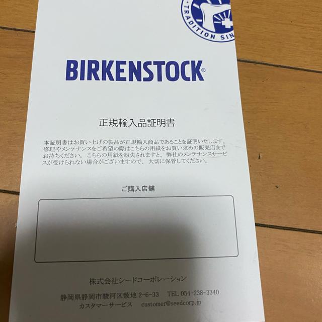 BIRKENSTOCK(ビルケンシュトック)の値下げしました 新品 ビルケンシュトック ミラノ メンズの靴/シューズ(サンダル)の商品写真