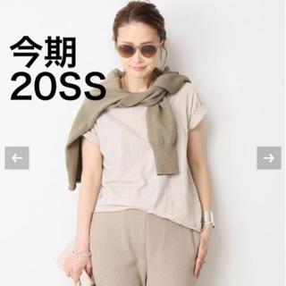 DEUXIEME CLASSE - ドゥーズィエムクラス 今期 Light Tシャツ EVERYDAY I like