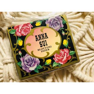 アナスイ(ANNA SUI)の【ANNA SUI】ブロッティングペーパー(あぶらとり紙)