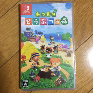 Nintendo Switch - あつまれ どうぶつの森 Switch 新品未開封