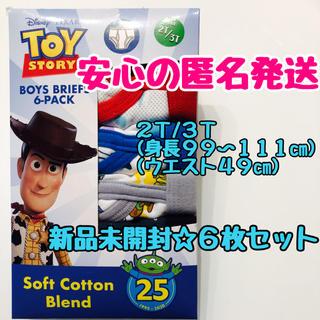 Disney - 新品未開封⭐️コストコ⭐️トイストーリー パンツ⭐️6枚セット