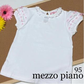 mezzo piano - メゾピアノ  半袖 Tシャツ 95 春 夏 リボン ファミリア ミキハウス