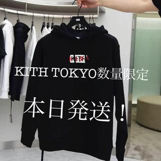 本日発送可! kith tokyo 東京 限定 黒 トモダチパーカー