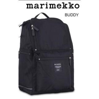 marimekko - マリメッコ バディ バックパック