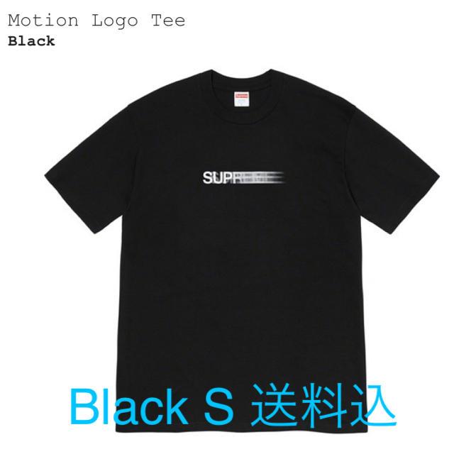 Supreme(シュプリーム)のSupreme Motion Logo Tee Black S 送料込 メンズのトップス(Tシャツ/カットソー(半袖/袖なし))の商品写真