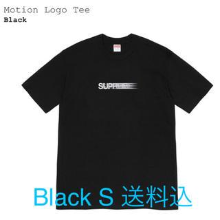 Supreme - Supreme Motion Logo Tee Black S 送料込