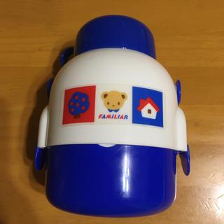 ファミリア(familiar)のファミリア 水筒付きお弁当箱(水筒)