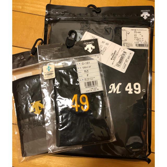 DESCENTE(デサント)の千葉ロッテマリーンズ チェン・グァンユウ選手 スポーツ/アウトドアの野球(ウェア)の商品写真