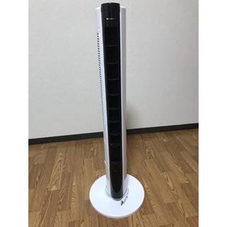 アイリスオーヤマ - アイリスオーヤマ 扇風機 タワーファン TWF-C101