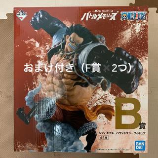 BANDAI - 一番くじ ワンピース B賞おまけ付き
