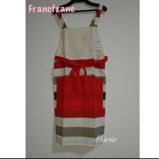 フランフラン(Francfranc)のフランフランエプロン  マトロ 新品・未使用(その他)